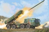 Trumpeter 01069 PHL-03 Multiple Launch Rocket System 1/35
