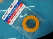 U-Star UA-90012-9 Masking Tape 9mm (taśma maskująca)