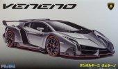 Fujimi 12583 Lamborghini Veneno 1/24