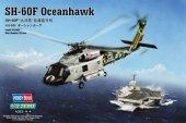 Hobby Boss 87232 SH-60F Oceanhawk (1:72)