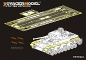 Voyager Model PE35994 WWII German Pz.Kpfw.IV Ausf.F-H Fenders For Border 35001 1/35