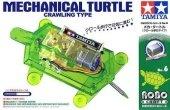 Tamiya 71106 Mechanical Turtle - Four Leg Crawling Type