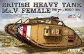 Meng Model TS-029 British Heavy Tank Mk. V Female 1/35