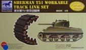 Bronco AB3542 Sherman T51 Workable Track Link Set 1/35