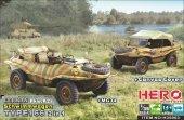 Hero Hobby H35003 German Pkw.K2s Schwimmwagen Type 166 (2 in 1) (1:35)