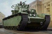 Hobby Boss 83843 Soviet T-35 Heavy Tank 1938/1939 1/35