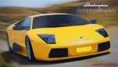 Fujimi 121963 Lamborghini Murcielago 1/24