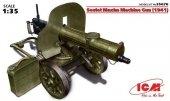 ICM 35676 Soviet Maxim Machine Gun (1941) 1/35