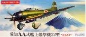Fujimi 722764 C-21 Aichi Type 99 Carrier Dive M.22 (1:72)