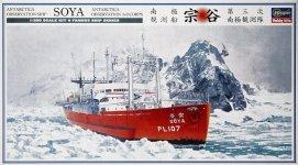 Hasegawa Z23 ANTARCTICA OBSERVATION SHIP SOYA (1:350)