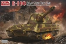 Amusing Hobby 35A015 E-100 German Super Heavy Tank (Krupp turret) (1:35)