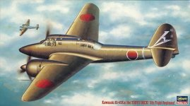 Hasegawa CP4 (51204) Kawasaki Ki-45Kai Koh Toryu (Nick) '5th Flight Regiment' (1:72)