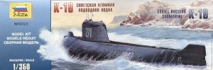 Zvezda 9025 K-19 Soviet Nuclear Submarine (1:350)