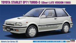 Hasegawa HC32 Toyota Starlet EP71 Turbo-S (3 Door) Late Version (1988) 1/24