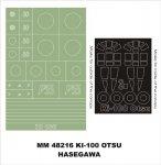 Montex MM48216 Ki-100 Otsu HASEGAWA