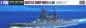Hasegawa WL110 IJN Battleship Hiei (1:700)