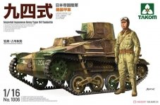 Takom 1006 IJA Type 94 Tankette 1/16
