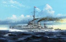 Trumpeter 05328 HMS Dreadnought 1907 (1:350)