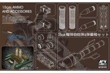 AFV Club 35193 15cm SIG33 Ammo / Accessories (1:35)