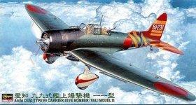Hasegawa JT55 AICHI Type 99 bomber (val) (1:48)