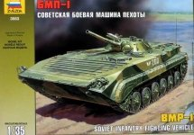 Zvezda 3553 BMP-1 Russian Fighting Vehicle (1:35)
