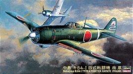 Hasegawa JT67 Type 4 Hayate (1:48)