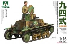 Takom 1007 IJA Type 94 Tankette Late Production 1/16