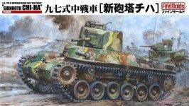 Fine Molds FM21 IJA Type 97 Improved Medium Tank New Turret Shinhoto Chi-Ha 1/35