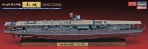 Hasegawa CH117 IJN Aircraft Carrier Akagi Full Hull Limited Edition (1:700)