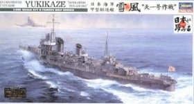 Hasegawa Z22 YUKIKAZE Operation TENGO (1:350)
