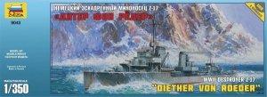 Zvezda 9043 WWII Destroyer Z-17 (1:350)