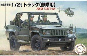 Fujimi 723037 JGSDF 1/2t Light Truck for ARMY Unit 1/72
