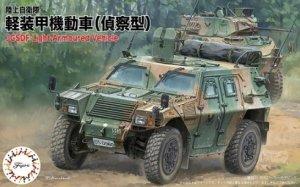 Fujimi 723068 JGSDF Light Armored Vehicle (Recon Type) 1/72
