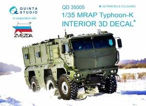 Quinta Studio QD35005 MRAP Typhoon-K 3D-Printed & coloured Interior on decal paper (for Zvezda kits) 1/35