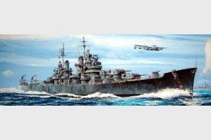 Trumpeter 05724 USS Baltimore CA-68 1943 1/700