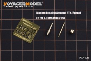 Voyager Model PEA400 Modern Russian Antenna PTK.(T-90MS 2013ver used) GP 1/35