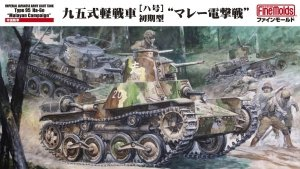 Fine Molds FM58 IJA Type 95 Light Tank Ha-Go 1/35