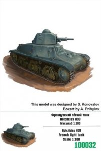 Zebrano Z100-032 Hotchkiss H38 French light tank