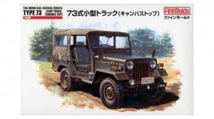Fine Molds FM34 JGSDF Type 73 Light Truck (Canvas Top) 1/35