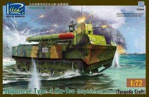 Riich RT72004 Japanese Type 4 Ka-Tsu Amphibious Tank (Torpedo Craft) (1:72)