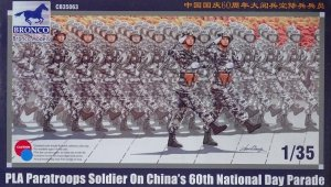 Bronco CB35063 PLA Paratrooper Soldiers on China's 60th National Day Parade 1/35