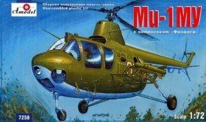 A-Model 07250 Mil Mi-1MU Soviet helicopter with Falanga anti-tank complex 1:72