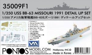 Pontos 35009F1 USS BB-63 Missouri 1991 Detail Up Set (1:350)