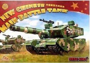 Meng mVehicle-001 New Chinese Main Battle Tank