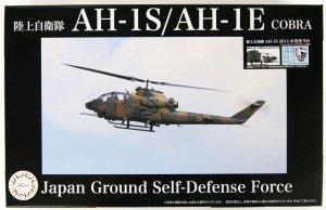 Fujimi 311203 JGSDF AH-1S/AH-1E Cobra 2013 Kisarazu SM 1/48