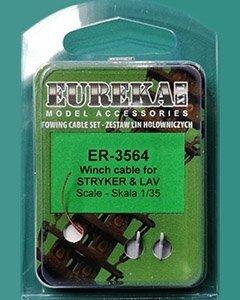 Eureka XXL ER-3564 liny holownicze do IFV Stryker & Canadian LAV 1/35