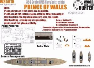 Wood Hunter W35016 Wood Deck HMS Prince of Wales for Tamiya 1/350