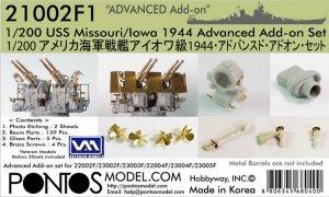 Pontos 21002F1 USS Missouri Iowa 1944 Advanced Add-on Set for Trumpeter 05399 kit
