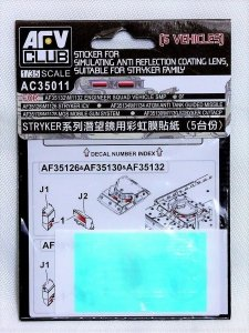 AFV Club AC35011 Sticker for simulating Anti reflection coating lens (for Stryker) (1:35)