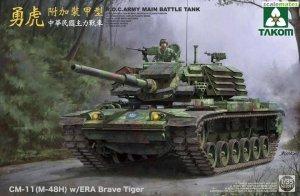 Takom 2091 CM-11 Brave Tiger w/ERA M-48H 1/35